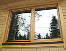 Проверяем окна на безопасность
