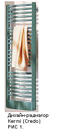 Решение вопроса о подключении любого полотенцесушителя к системе горячего водоснабжения