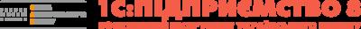 Создана уникальная платформа «1С:Предприятие 8»